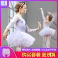 Children's performance clothes female Class B practice Cotton 94% polyurethane elastic fiber (spandex) 6% other 2 years old, 3 years old, 4 years old, 5 years old, 6 years old, 7 years old, 8 years old, 9 years old, 10 years old, 12 years old, 13 years old, 14 years old Autumn of 2019