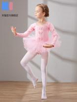 Children's performance clothes female 110cm 120cm 130cm 140cm 150cm Fiank Katie 2 years old, 3 years old, 4 years old, 5 years old, 6 years old, 7 years old, 8 years old, 9 years old, 10 years old, 12 years old, 13 years old, 14 years old