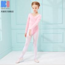 Children's performance clothes Mint green lotus root pink sky blue smoked purple cherry pollen female 110cm 120cm 130cm 140cm 150cm Fiank Katie 058 long sleeve
