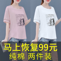 T-shirt M L XL XXL XXXL Summer 2020 Short sleeve Crew neck easy Regular Bat sleeve commute cotton 86% (inclusive) -95% (inclusive) 18-24 years old Korean version originality Alphabetic characters Mango honey Printed lace Cotton 95% other 5% Pure e-commerce (online only)