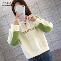 T-shirt M L XL XXL Winter of 2019 Long sleeves Hood easy have cash less than that is registered in the accounts routine commute polyester fiber 96% and above 18-24 years old Korean version youth Letter splicing Warehouse 77 77HCKWT1003 Three dimensional decorative lace bandage with printed thread