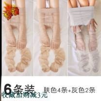 Socks / base socks / silk socks / leg socks female Other / other Tight and slim [suitable for 70-120 kg], [super elastic shift], [suitable for 100-130 kg], [double-sided shift], [suitable for 120-150 kg], [traceless t crotch], [suitable for 80-130 kg], [anti silk style], [suitable for 80-130 kg] sexy