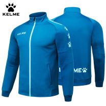 Sports jacket / jacket KELME male Spring 2020 stand collar zipper Brand logo letter light version Football Men's Football yes