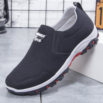 High shoes 39 40 41 42 43 44 38 cloth Round head Sleeve cotton cloth cloth leisure time PVC daily spring and autumn Solid color Flat heel Injection pressure shoes ventilation Middle aged (40-60 years old) elderly (over 60 years old) High top board shoes Sewing Flat heel (1cm or less) cloth Men's
