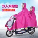Poncho / raincoat oxford  XXXL,XXXXL,5XL adult 1 person Other Motorcycle / battery car poncho mrk5wk Zero point eight Solid color