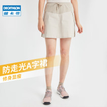 Sports pants / shorts female 34 36 38 40 42 44 46 Black grey beige blue green print Decathlon / Decathlon ninety-nine point nine shorts Spring 2020 Moisture absorption, perspiration, quick drying, super light, breathable, windproof and super elasticity Frenulum outdoor sport cotton Women's outdoor