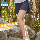 Outdoor casual pants Decathlon / Decathlon ninety-nine point nine zero female 51-100 yuan 34 36 38 40 42 44 46 Spring 2021 Spring autumn summer other yes other Travel outdoors China other
