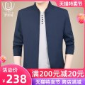 Jacket Luo Xichi Fashion City thin standard Other leisure spring Polyester 100% Long sleeves Wear out stand collar Business Casual middle age routine Zipper placket Cloth hem No iron treatment Loose cuff Solid color polyester fiber Spring 2021 Arrest line Mingji thread patch bag polyester fiber