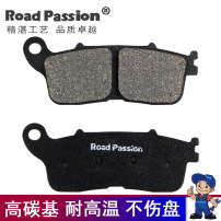 Brake pad / brake system road passion Brake pads Chinese Mainland