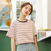 T-shirt Blue Pink S M L XL XXL Summer 2020 Short sleeve Crew neck easy Regular raglan sleeve commute cotton 96% and above Korean version Yunqiduo Cotton 96.1% others 3.9% Pure e-commerce (online only)