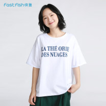 T-shirt Green white yolk S M L Summer of 2019 Short sleeve Crew neck easy Regular commute cotton 51% (inclusive) - 70% (inclusive) 18-24 years old Simplicity originality letter Fast fish 19T5229 Three dimensional printing decoration Same model in shopping mall (sold online and offline)