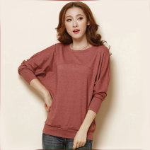 T-shirt Spring 2016 Long sleeves Crew neck easy Medium length Bat sleeve commute cotton 86% (inclusive) -95% (inclusive) 30-34 years old Korean version classic Solid color