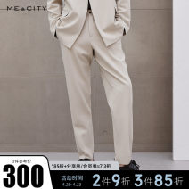 Western-style trousers Me&City Business gentleman Light Lime coal black light lime 1 coal black 1 165/72A 170/74A 170/76A 170/78A 175/80A 175/82A trousers Polyester fiber 74.00% viscose fiber (viscose fiber) 21% polyurethane elastic fiber (spandex) 5% spring leisure time youth Business Casual