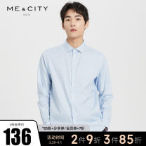 shirt Business gentleman Me&City 165/88A 170/92A 175/96A 180/100A 185/104B routine stand collar Long sleeves Self cultivation go to work spring youth Cotton 100% Business Formal  2019 Spring of 2019 cotton Same model in shopping mall (sold online and offline) More than 95%