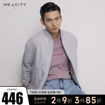 Jacket Me&City Fashion City Beige gold green Beige 1 gold green 1 165/88A 170/92A 175/96A 180/100A 185/104B routine easy Other leisure Four seasons Polyester 100% Long sleeves Wear out stand collar youth routine Closing sleeve Solid color Spring 2021 Color matching polyester fiber More than 95%