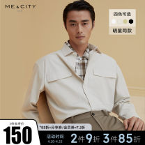 shirt Fashion City Me&City 165/88A 170/92A 175/96A 180/100A 185/104B Wuhuihe river is green, bleached and black routine Pointed collar (regular) Long sleeves standard go to work autumn youth Cotton 100% Business Casual Solid color Color woven fabric Autumn 2020 other cotton other More than 95%