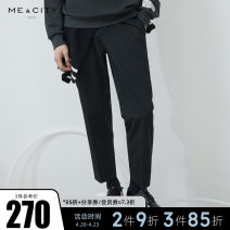 Casual pants Me&City Fashion City Black card in which grey light grey black card in advance 1 card in advance 1 medium grey in advance 1 light grey in advance 1 one hundred and sixty-five / 72A 170 / 74A 170 / 76A 170 / 78A 175 / 80A 175 / 82A 175 / 84A routine trousers Home easy get shot spring