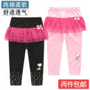 trousers Other / other female 90cm,100cm,110cm,120cm Black, pink spring and autumn trousers leisure time No model Leggings Leather belt middle-waisted cotton Open crotch Cotton 100% Class B Spring and autumn Leggings 2 years old, 3 years old, 4 years old, 5 years old, 6 years old