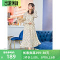 Dress Spring of 2019 Decor S M Mid length dress singleton  Long sleeves Sweet Crew neck middle-waisted Dot zipper Ruffle Skirt Petal sleeve Others 25-29 years old Type X Fast goods (clothing) More than 95% polyester fiber Polyester 100% Mori