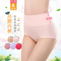 underpants female MLXL Color put 4 cotton Briefs High waist Simplicity Solid color youth More than 95% No trace One piece 2018L02 Summer of 2018 Cotton 95% polyurethane elastic fiber (spandex) 5% Cotton 95% polyurethane elastic fiber (spandex) 5% Pure e-commerce (online only) no