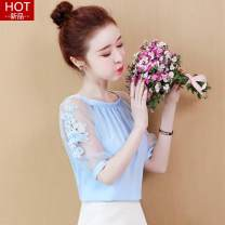 Lace / Chiffon Summer of 2019 Blue, pink, black [skirt] S,M,L,XL,2XL Short sleeve commute Socket singleton  easy Regular One word collar Solid color routine 25-29 years old T364 Pleating, chain, splicing, three-dimensional decoration, nail bead, yarn net Korean version polyester fiber