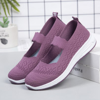 Low top shoes 36 37 38 39 40 41 Round head Textile Flat bottom Flat heel (1cm or less) Shallow mouth cloth Summer 2020 Flat buckle leisure time Injection pressure shoes Middle age (40-60 years old) Solid color rubber Net shoes Shallow mouth cloth leisure time ZJ Pure e-commerce (online only) 0.4kg