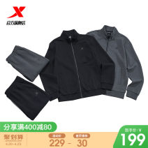 Sports suit Black - logo 9367 dark grey - logo 9367 black - letter 9283 dark grey - letter 9283 official flagship store XTEP / Tebu male S M L XL 2XL 3XL Long sleeves stand collar trousers Cardigan Spring 2021 Sports & Leisure keep warm Men's foundation cotton Brand logo no