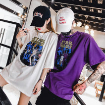 T-shirt Purple green white M L XL XXL Summer of 2018 Short sleeve Crew neck easy Regular routine street polyester fiber 51% (inclusive) - 70% (inclusive) 18-24 years old love Geometric pattern letters Spinning cool Painting Printing tie dyeing Pure e-commerce (online only) Hip hop