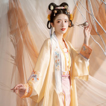 Hanfu 96% and above Half sleeves on the front - cardigan on April 30 - suspender on April 30 - pleated skirt on April 30 S M L XL polyester fiber