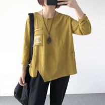T-shirt White, yellow, green, black, dark grey, dark coffee, khaki Average size Autumn of 2018 Long sleeves Crew neck easy Regular routine commute cotton 86% (inclusive) -95% (inclusive) 25-29 years old Korean version letter