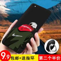 Mobile phone cover / case ORICO / ORICO Simplicity vivo vivox9 Protective shell silica gel Huizhou yifuhe Electronic Technology Co., Ltd