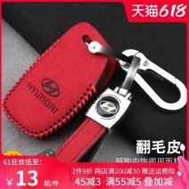 Car key bag Fine drill Modern suede key case