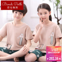 Pajamas / housewear set Parenting Biamper Ypf1216 short sleeve suit cotton Short sleeve Sweet Leisure home summer Thin money Crew neck Cartoon animation shorts Socket youth 2 pieces rubber string More than 95% pure cotton printing Cotton 100% Summer of 2018 Pure e-commerce (online only) Other 100.00%