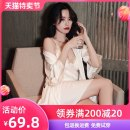 Nightdress M L XL 2XL sexy three quarter sleeve pajamas Short skirt spring Solid color youth V-neck Polyester (polyester) lace More than 95% silk Spring 2020 Polyester 95% polyurethane elastic fiber (spandex) 5%