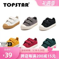 canvas shoe neutral BIGUP other Velcro spring and autumn other Color matching Korean version unlimited leisure time