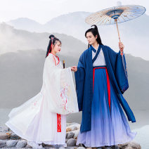 National costume / stage costume Summer of 2019 Blue big sleeve. One, blue big sleeve. One for sale, white big sleeve. One, white big sleeve. One for sale 155,160,165,170,175,180 Big sleeve shirt - Dog Like a dream