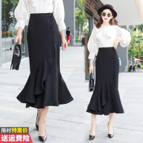 skirt Autumn of 2019 M L XL 2XL 3XL black longuette commute High waist High waist skirt Solid color 30-34 years old NRJ-2F-A20-A-6881 More than 95% other Princess Daixiang other Fold splicing Korean version Other 100% Pure e-commerce (online only)