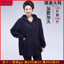 Middle aged and old women's wear Spring 2021, summer 2021 Red dot, orange dot L [about 90-105 Jin, XL [about 105-120 Jin, 2XL [about 120-135 Jin, 3XL [about 135-150 Jin, 4XL [about 150-165 Jin, 5XL [about 165-180 Jin, 6xl [about 180-195 Jin, 7XL [about 195-210 Jin, 8xl [about 210-225 Jin] fashion