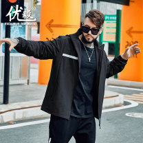 Jacket You Yi Youth fashion Black grey 4XL 5XL 6XL 7XL 8XL XL 2XL 3XL easy Other leisure autumn JK20-5090F Polyamide fiber (nylon) 90% polyurethane elastic fiber (spandex) 10% Long sleeves Wear out Detachable cap tide Large size routine Zipper placket Cloth hem Closing sleeve Autumn 2020