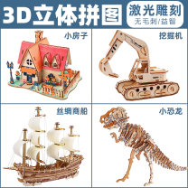 Jigsaw puzzle Qing rang 8, 9, 10, 11, 12, 13, 14, over 14 Wooden toys Chinese Mainland A01 other Three dimensional jigsaw puzzle wood currency Yes