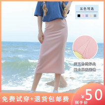 skirt Summer of 2019 XS S M L XL Mid length dress commute High waist High waist skirt Solid color 18-24 years old 51% (inclusive) - 70% (inclusive) cotton Korean version Cotton 70% polyester 30% Pure e-commerce (online only)