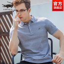 Polo shirt Cartelo / Cartelo crocodile Business gentleman thin 170/M 175/L 180/XL 185/XXL 190/XXXL standard Other leisure summer Short sleeve Business Casual routine youth Cotton 100% other cotton No iron treatment Colorful placket Summer 2020 Same model in shopping mall (sold online and offline)