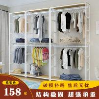Clothing display rack clothing Metal Set meal 1