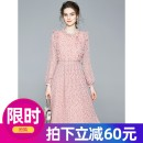 Dress Spring 2020 Pink S,M,L,XL Mid length dress singleton  Long sleeves commute Crew neck High waist Broken flowers Socket Pleated skirt routine Others Print, lace up, fold, fungus More than 95% Chiffon polyester fiber