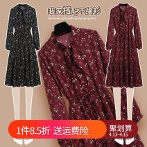 Dress Winter 2020 Red and black S M L Mid length dress singleton  Long sleeves commute V-neck Elastic waist Decor Socket A-line skirt routine Others 18-24 years old Type A Bihui (clothing) Korean version Lace up bandage print BH5577-1 More than 95% other Other 100% Exclusive payment of tmall