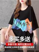 Women's large Summer 2021 T-shirt Two piece set easy moderate Condom elbow sleeve Cartoon shape Crew neck Medium length Polyester cotton other A125 18-24 years old Xianghanya 31% (inclusive) - 50% (inclusive) Polyester 65% cotton 35% Pure e-commerce (online sales only)