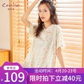Nightdress Connia / connia Fading red 160(M) 165(L) 170(XL) 175(XXL) Sweet Short sleeve Leisure home Middle-skirt summer Broken flowers youth V-neck cotton More than 95% pure cotton con1216272076 Spring 2021 Cotton 100% Pure e-commerce (online only)