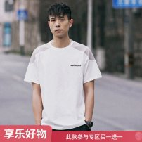 T-shirt Youth fashion White, green, black routine M,L,XL,2XL Others Short sleeve Crew neck easy Other leisure summer Cotton 100% teenagers routine Japanese Retro printing No iron treatment