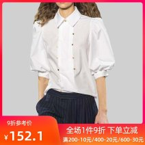 shirt White blue yellow S M L XL XXL Summer 2020 polyester fiber 96% and above Long sleeves street Regular square neck Single row multi button bishop sleeve Solid color 25-29 years old Straight cylinder QOOEL CS148 Button Polyester 100% Pure e-commerce (online only) Europe and America