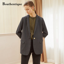 suit Summer 2020 Gray blue S M L XL three quarter sleeve Medium length Straight cylinder tailored collar A button commute routine Solid color E19411E1C02 30-34 years old 51% (inclusive) - 70% (inclusive) polyester fiber Bouthentique Polyester 52.1% wool 47.9% Pure e-commerce (online only)